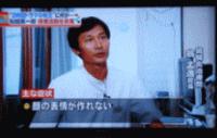 東京都世田谷区に鍼灸治療
